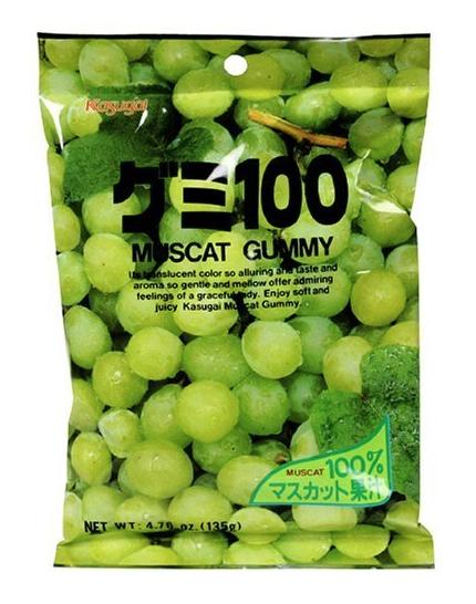 Kasugai Green Grape