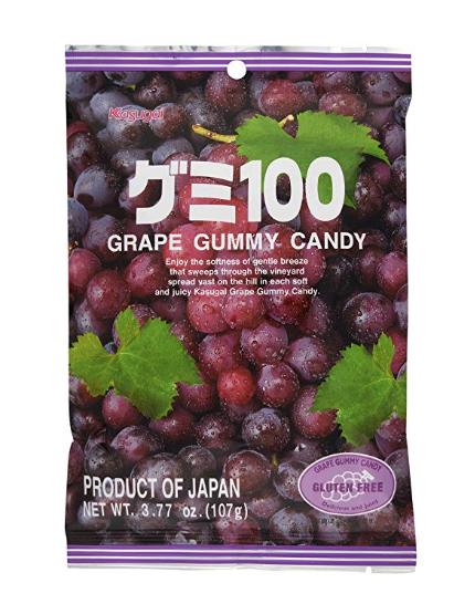 Kasugai Purple Grape
