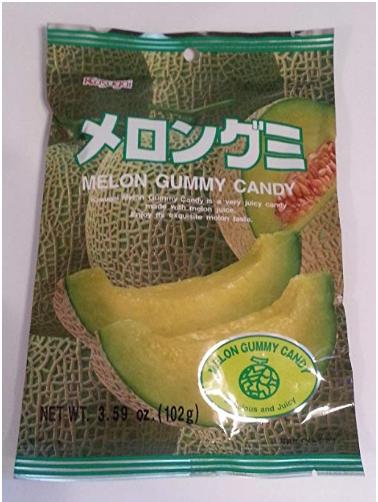 Kasugai Melon